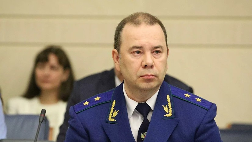 Путин назначил нового прокурора Москвы