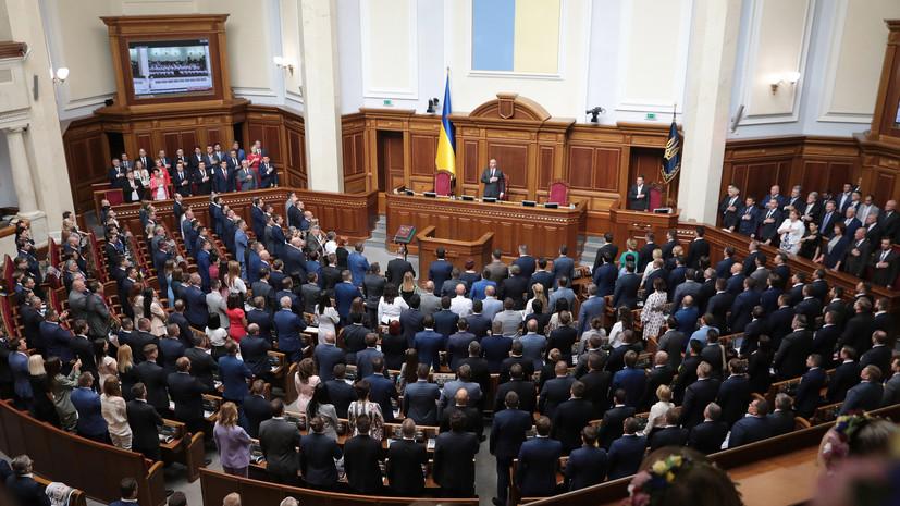 Оппозиция в Раде заявила о сворачивании властями с курса в ЕС и НАТО