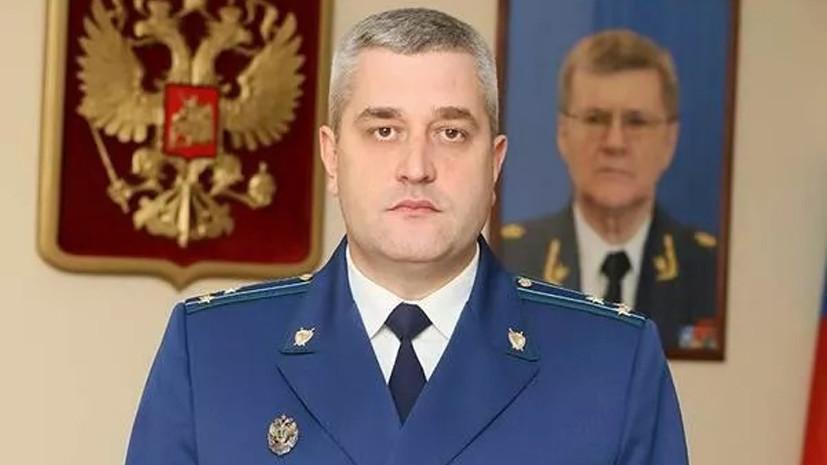 Путин назначил нового прокурора Дагестана