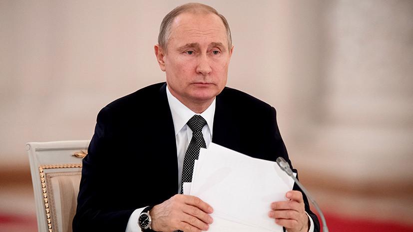 Выбор из трёх: Путин внёс в Госсовет Крыма список кандидатур на пост главы региона