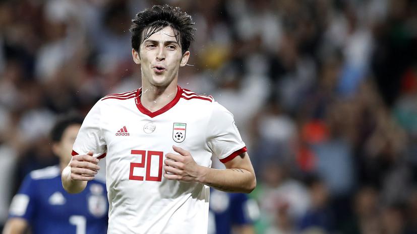 Мяч Азмуна помог сборной Ирана обыграть команду Гонконга в квалификации ЧМ-2022