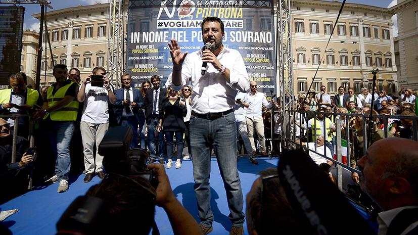 «Enfant terrible европейской политики»: как партия «Лига» будет бороться за власть в Италии