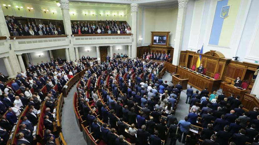 Рада получила представление Зеленского о роспуске ЦИК