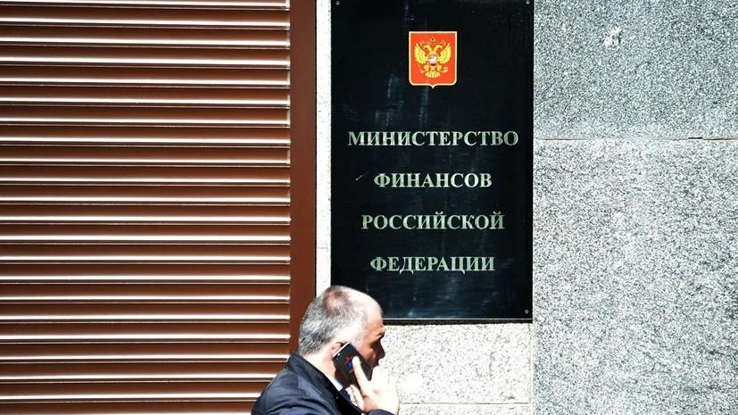 Эксперт оценил сообщения об отрицательном госдолге России