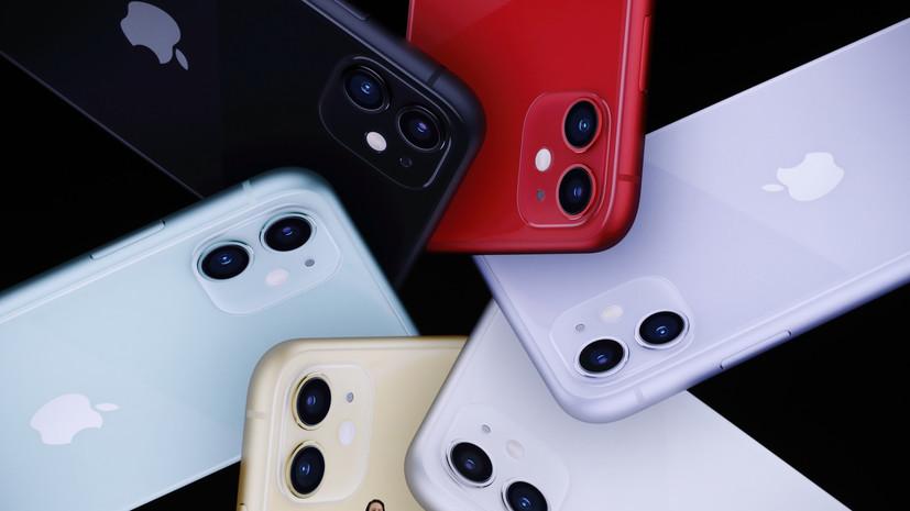 Apple представила новые iPhone и назвала цены на них в России