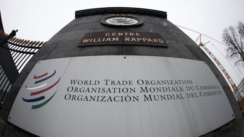 Сеул подаёт жалобу в ВТО на Токио