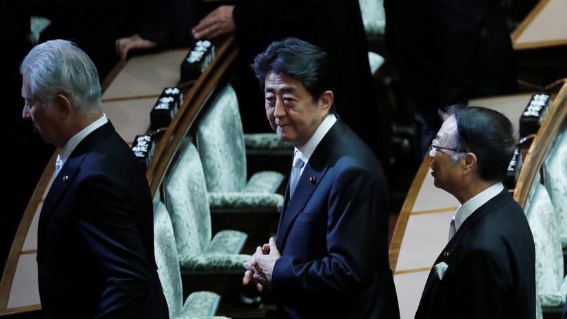 В Японии сформировали новый состав правительства