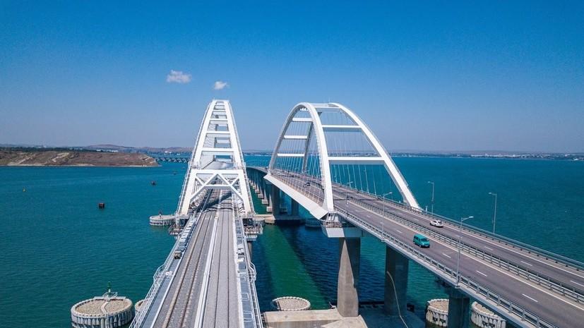 На Крымском мосту начали устанавливать железнодорожную автоматику