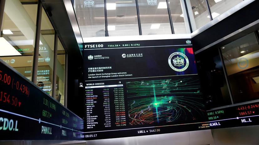Гонконгская фондовая биржа предложила Лондонской бирже объединиться
