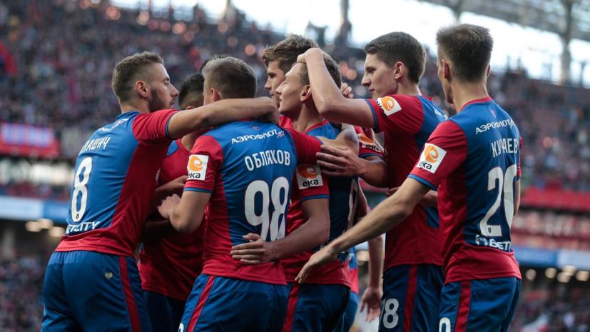 ЦСКА огласил заявку на Лигу Европы УЕФА