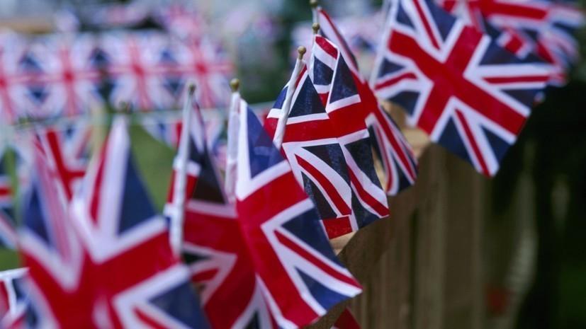 Британское правительство обжалует решение суда Шотландии по парламенту