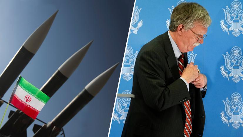 «Ассоциировался с эскалацией»: как отставка Джона Болтона повлияет на ирано-американские отношения