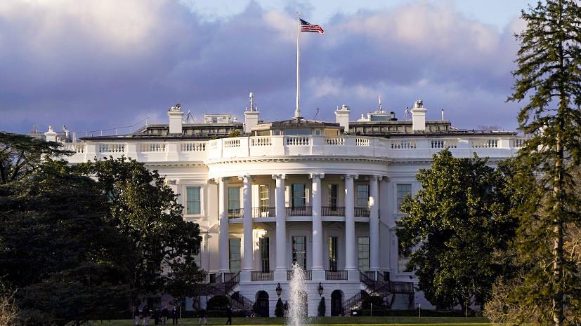 «Формировать новый миропорядок»: как смена советника Трампа по нацбезопасности повлияет на политику США