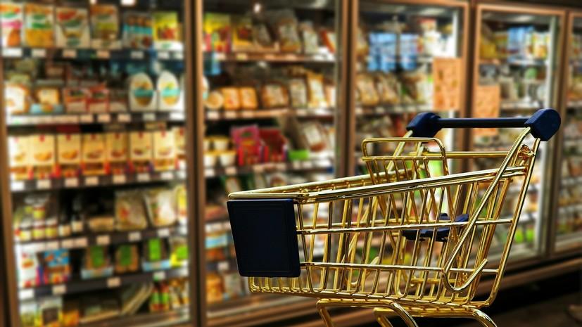 Росстат зафиксировал снижение потребительских цен в России