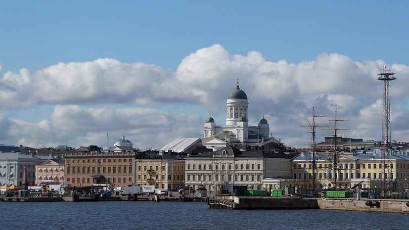 Хельсинки заинтересован в высокоскоростном ж/д сообщении с Москвой