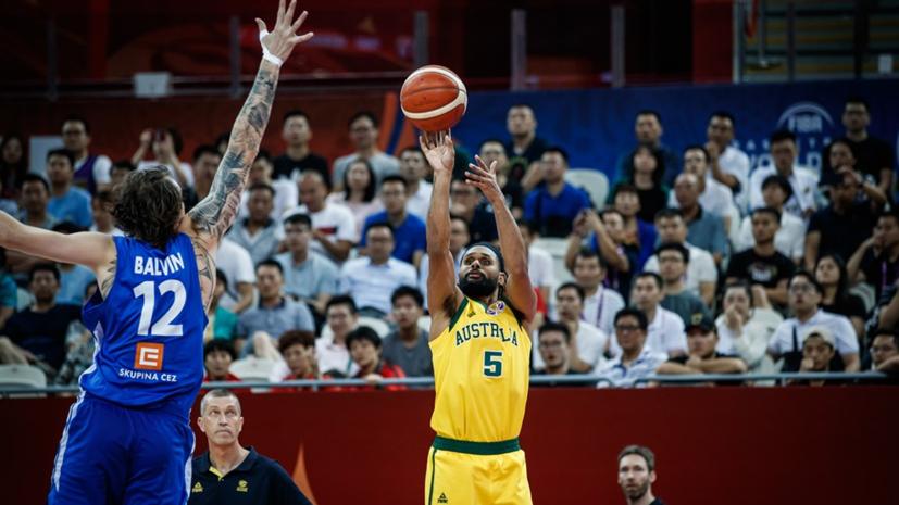Сборная Австралии победила команду Чехии и вышла в полуфинал ЧМ-2019 по баскетболу