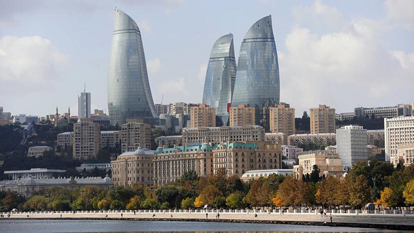 Свердловская область заключила соглашение о сотрудничестве с Азербайджаном