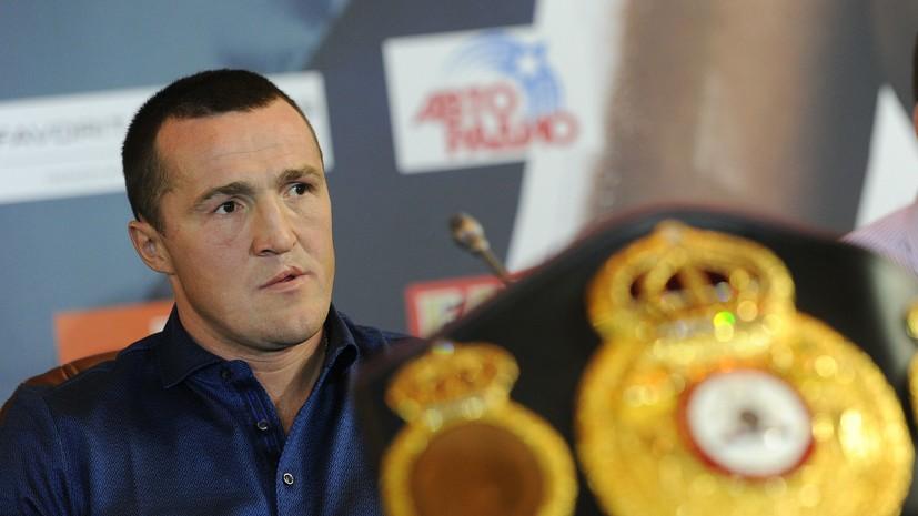 Завершивший карьеру боксёр Лебедев может вернуться на ринг
