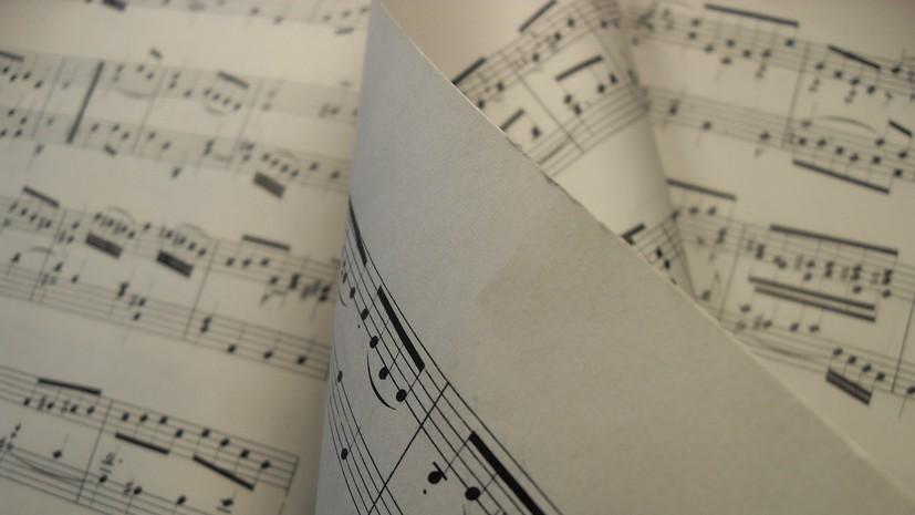 Фестиваль «Видеть музыку» пройдёт с 16 сентября по 11 ноября в Москве