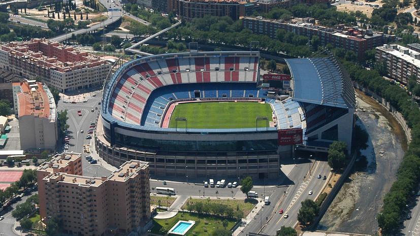 «Атлетико» начал снос старого стадиона