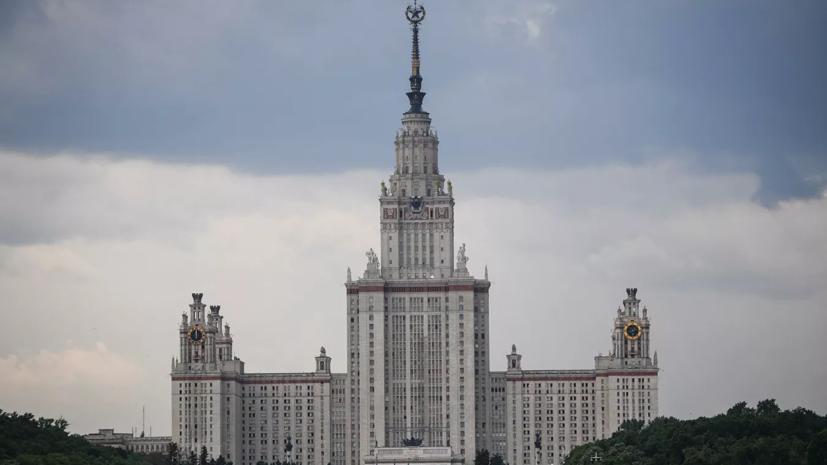 В рейтинг лучших университетов мира THE вошли 39 российских вузов