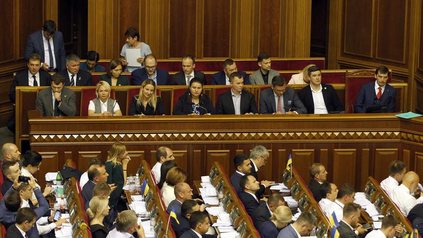 «Ярко выраженный популизм»: к каким последствиям может привести снятие неприкосновенности с депутатов Рады
