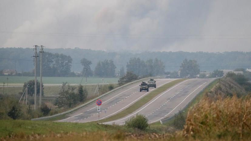 На Украине возбудили дело после пожара на арсенале в Винницкой области