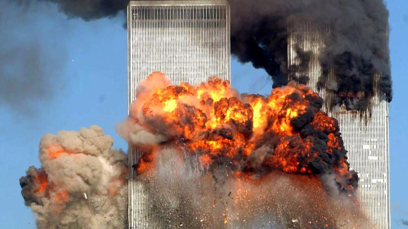 NYT удалила твит о «нацелившихся» на башни-близнецы в 2001 году самолётах