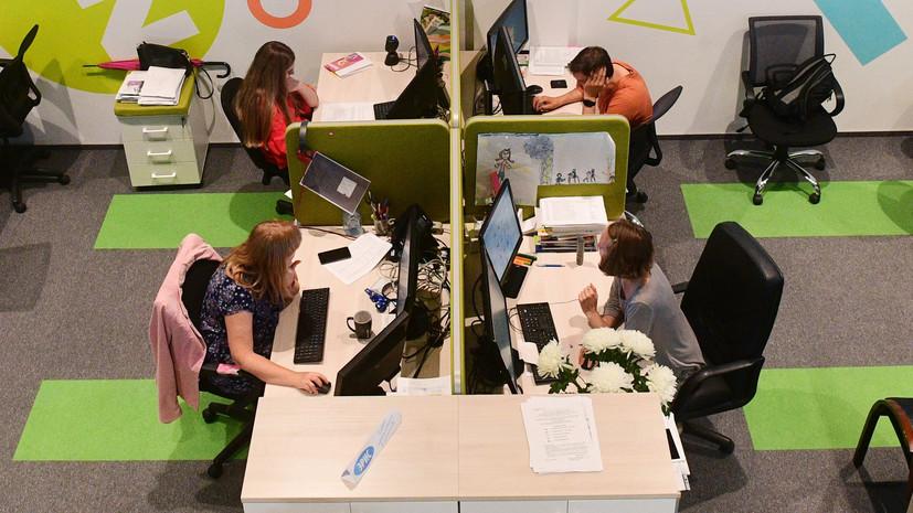 Не будничный вопрос: Москалькова оценила идею четырёхдневной рабочей недели в России