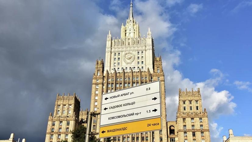 В МИД России назвали спекуляциями историю с Олегом Смоленковым