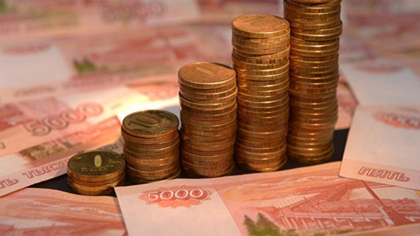 Курс доллара опустился ниже 65 рублей