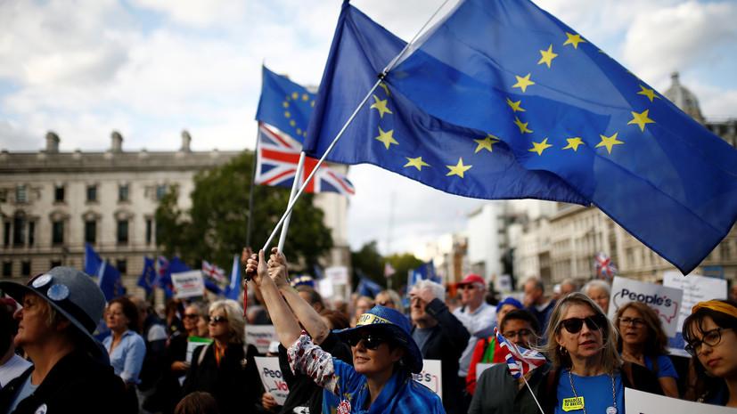 «Неустойчивая модель»: правительство Великобритании опубликовало «худший» сценарий брексита без сделки