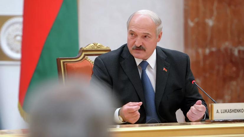 Лукашенко призвал не позволить «расшатать» Белоруссию в период выборов