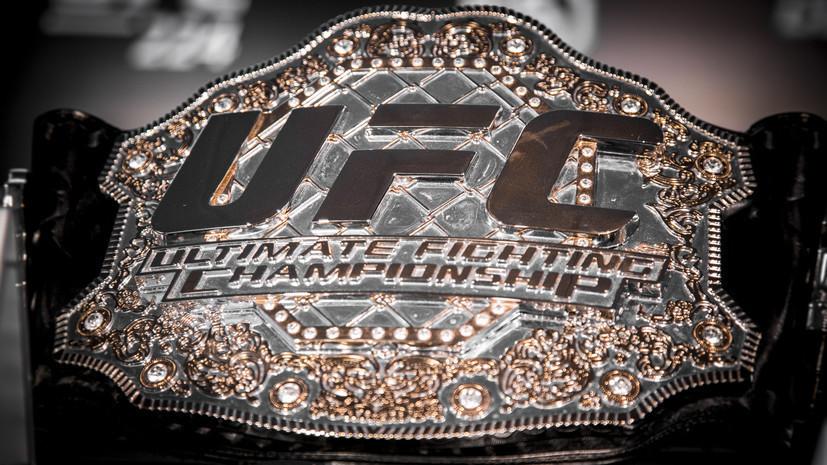 Обнародован кард турнира UFC в Москве