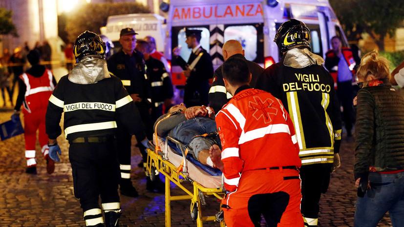 Травмы из-за мошенничества: итальянская прокуратура назвала виновных в аварии эскалатора с фанатами ЦСКА