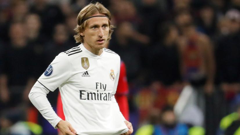 Футболист «Реала» Модрич получил травму
