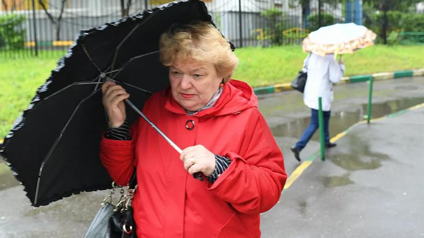 Эксперт прокомментировал прогноз о похолодании в регионах России