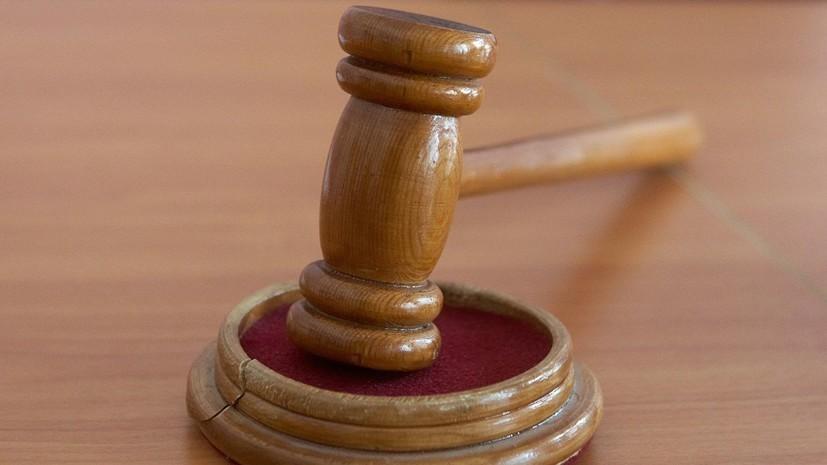 Обвинение запросило шесть лет колонии для участника акции в Москве