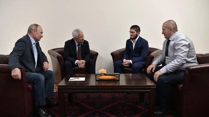 Нурмагомедов поинтересовался состоянием здоровья Путина
