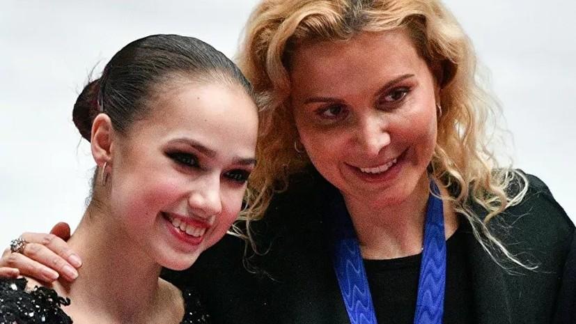 Тарасова считает Тутберидзе лучшим тренером в мире