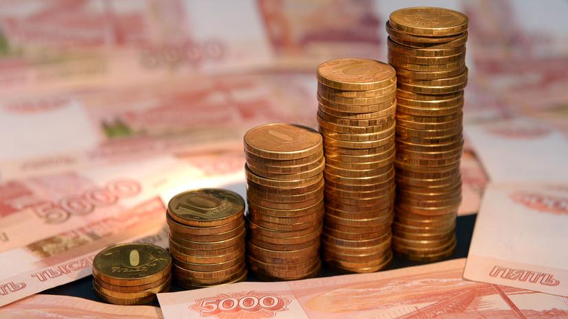 Рубль растёт к доллару в начале торгов 13 сентября