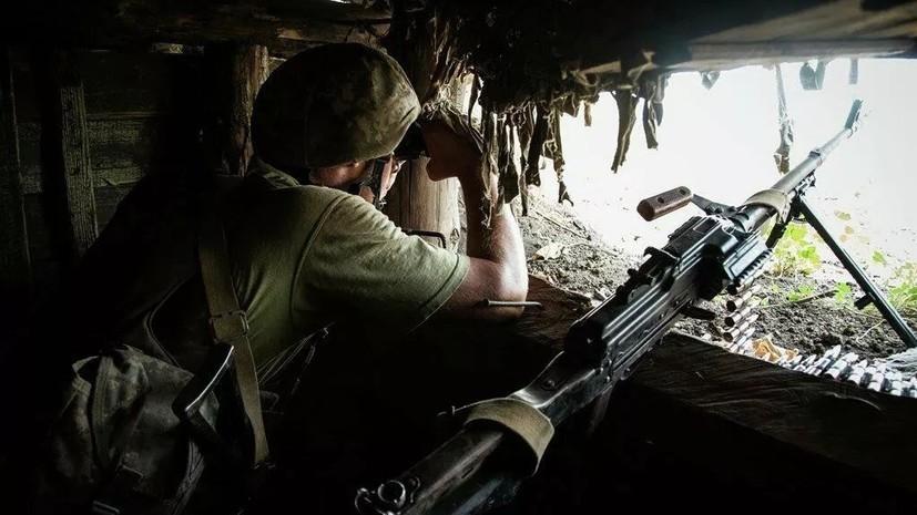 Зеленский рассказал, как завершить конфликт в Донбассе
