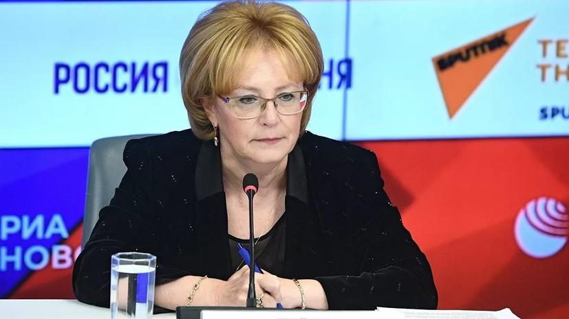 Скворцова рассказала о процессе регистрации «Фризиума» в России