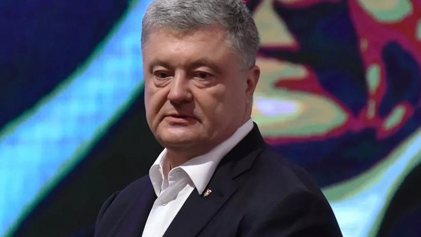 СМИ: В банке Порошенко проходят обыски