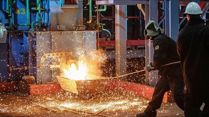 На Украине заявили о риске уничтожения металлургической отрасли