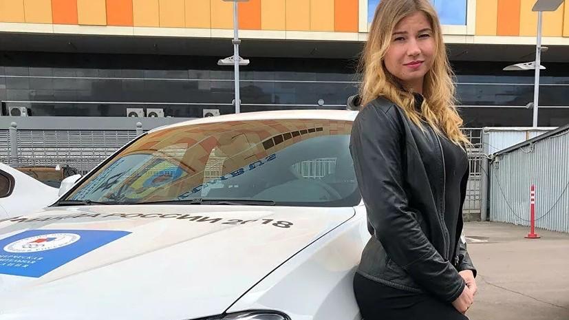 Призёр ОИ в Сочи Фаткулина продаёт автомобиль, подаренный Кремлём