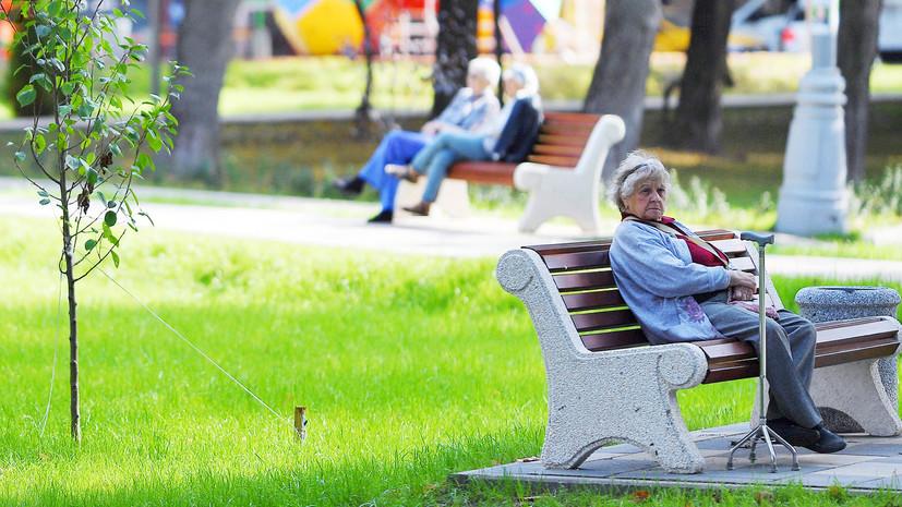 Рост выше инфляции: средний размер пенсии в 2020 году составит 15 тысяч рублей