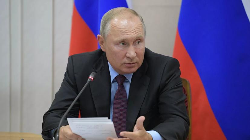 Путин поручил учесть в бюджете восстановление после паводка в Приангарье