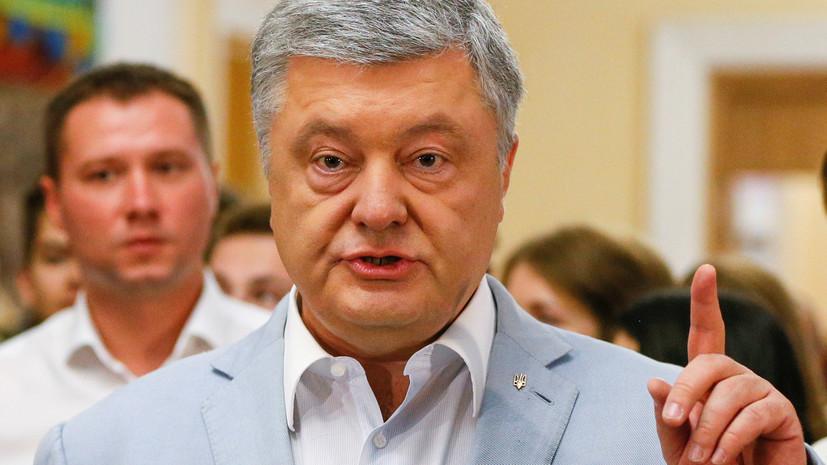 Порошенко прокомментировал обновление ЦИК Украины