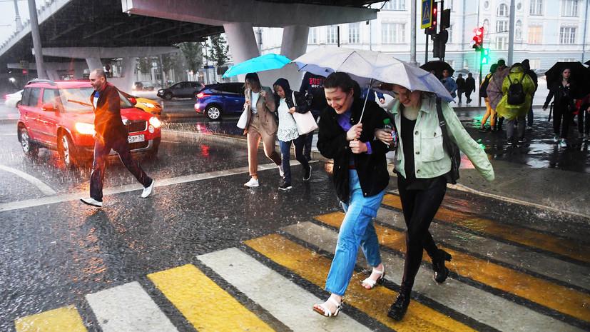 «Надвигается гигантский циклон-паук»: синоптики рассказали о погоде в Москве в выходные и на следующей неделе